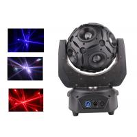 Wholesale Football Moving Head DJ Stage Lights 200W 10 pcs Beads Full Color Effect 50 / 60Hz from china suppliers