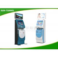 Wholesale Digital Loby Foreign Currency Exchange Kiosk Multifunctional for ATM from china suppliers