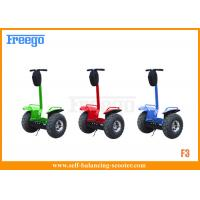 Wholesale Freego Gliding Big Wheel Self Balancing Scooter With Remote F3 from china suppliers