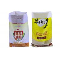 Wholesale Double Stitched Pet Food Packaging Bag 20kg 25kg , Woven Polypropylene Bags from china suppliers