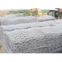 Wholesale Gabion Mesh, 80 x 100mm Opening from china suppliers