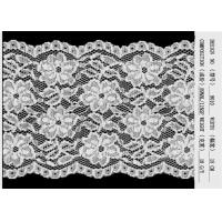 Wholesale Personalized Lingerie Lace Fabric Weave Mesh Lace For Clothes from china suppliers