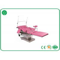 Wholesale Multi - Purpose surgery room equipment For Woman Examination , stainless steel materials from china suppliers