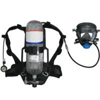 Wholesale Self-Contained Firefighting Respirator with Positive Pressure Air from china suppliers