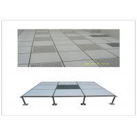 Wholesale Anti Static Computer Room Raised Floor Systems For Production Workshop from china suppliers