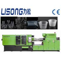 Buy cheap LISONG 350ton high speed injection molding machine/ hydraulic and electric machine 4 cavitities 1000ml thin wall cover from wholesalers