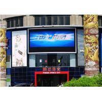 Wholesale P5 Big Screen Outdoor LED Displays Screen , Large LED Display Panels 7500cd/㎡ from china suppliers
