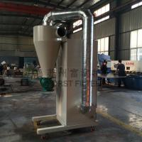 Wholesale FORST Manufacturer Industrial Dust Extraction Dust System from china suppliers