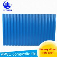 Wholesale Wave Pattern Sound Proof PVC Roof Tiles / Blue Corrugated Plastic Roofing from china suppliers