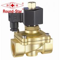Quality 1 Inch Water Valve Solenoid Normally Open Solenoid Valve Water 220VAC for sale
