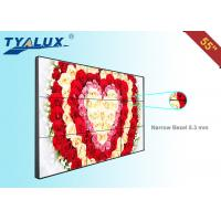 Wholesale High Definition 55 inch LCD Video Display 4K Input Supported For Financial Industry from china suppliers