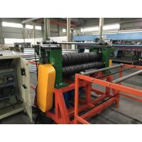 Buy cheap Corrugated Roofing Sheet Bending Machine from wholesalers