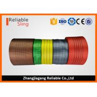 Wholesale High Strength Polyester Webbing Low Elongation Synthetic Chemical Resistant from china suppliers