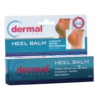 Wholesale Essential Oils Cracked Foot & Heel Balm / Cream 50g with Antioxidants, Vitamins from china suppliers