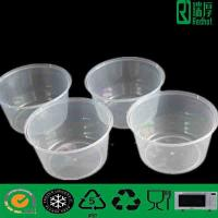 Quality PP Fast Food Container Can Be Takenaway (500ml) for sale