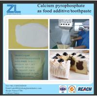 Wholesale High purity 96% calcium salt / Pyrophosphoric acid powder EINECS 232-221-5 from china suppliers