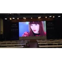 Wholesale P3 indoor led screen from china suppliers