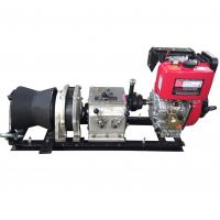 Wholesale Diesel Wire Rope Winch Cable Pulling Machine Capacity 50KN 5 Ton Fast Speed from china suppliers
