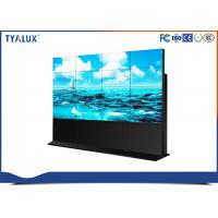 "Wholesale 48"" Lcd advertising Digital Signage , 3*3 Video Wall Original samsung panel from china suppliers"