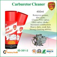 Wholesale Auto Interior Cleaning Products from china suppliers