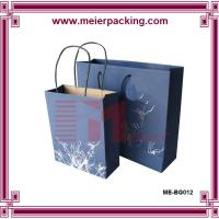 Wholesale Hot selling Christmas gift paper bag/CustomPaper Bags With Twisted Handles/Gift Paper Bag Blue  ME-BG012 from china suppliers