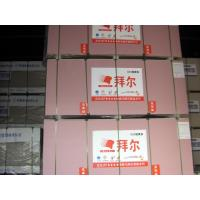 Wholesale fireproof board 1200X2400X12MM with ISO,ASTM,SONCAP from china suppliers