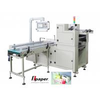 Wholesale Easy Operation  Tissue Paper Packing Machine  Man - Machine Interface Display from china suppliers