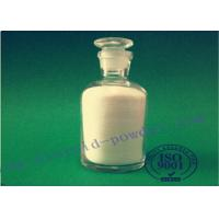 Wholesale anti - allergic Hydrocortisone Adrenal Glucocorticoid CAS 50-03-3 USP/EP/BP from china suppliers