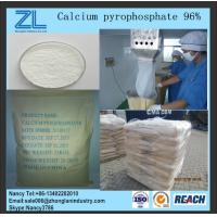 Wholesale Calcium Pyrophosphate / cas 7790-76-3 white powder 96%min as food additive from china suppliers