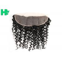 Buy cheap No Tangle And Shedding Deep Curly Hair Closure 8'' 10'' 12''  Length from wholesalers