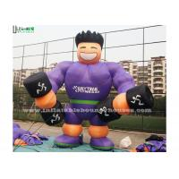 Wholesale Purple Shirt Advertising Inflatables Muscle Man Commercial Grade from china suppliers