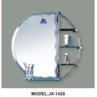 Buy cheap Gllass Beveled Bathroom Mirror, Etched Bath Mirror from wholesalers