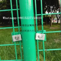 Wholesale Bilateral steel wire mesh fence from china suppliers