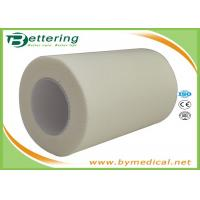 Wholesale 7.5cm First Aid Surgical Adhesive Silk Tape with zig zag edge medical silk tape plaster from china suppliers