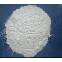 Wholesale Selective Soil Herbicide CAS NO. 1582-09-8 Bio Agro Chemicals Trifluralin 96%TC from china suppliers