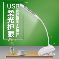 Quality S-shaped White Students Solar Powered Reading Desk Lamp With Clamp Clip Snakelike Led Table Lights Bedroom Nightlight for sale
