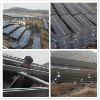 Quality 1580X808X35mm Photovoltaic Solar Aluminium Frame for sale