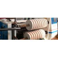 Buy cheap Electrical motor Insulation Paper Dereeling machine China supplier from wholesalers