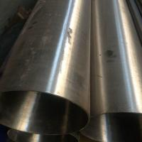 Wholesale DN15-DN2400 A312 TP316 Stainless Steel Welded Pipe For Construction from china suppliers