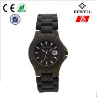 Wholesale Stainless Steel Buckle Wooden Wrist Watch For Promotional Gift from china suppliers