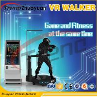 Wholesale Shopping Mall Electronic Virtual Reality Walking Treadmill Virtual Screen 800 Watt AC 220 Volt from china suppliers