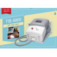 Buy cheap 2000mj Nd Yag Laser Tattoo Removal Machine For Skin Whitening Birth-mark Removal from wholesalers