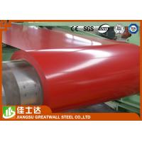 Wholesale Prime Prepainted Galvalume Paint Color Coated Steel Coils JIS G3322 SGLCC from china suppliers