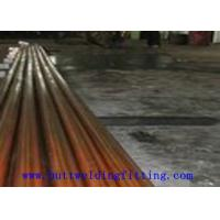 Wholesale Hard Copper Nickel Heat Exchanger Tube ASTM B111 C70600 70/30 CUNI from china suppliers
