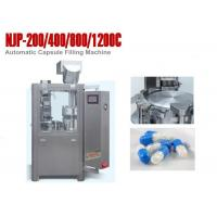 Wholesale NJP - 200C Automatic Capsule Filling Machine With High Precision Cam Index Unit from china suppliers
