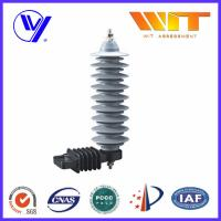 Wholesale 33KV Silicon Rubber Lightning Surge Arrester Zno Surge Arrester for 120KV Electrical Substation from china suppliers