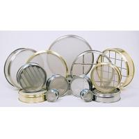 Wholesale test sieve manufacturer from china suppliers