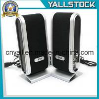 Wholesale 120W USB Power Laptop Computer Speakers W Ear Jack (Speakers) -CK017 from china suppliers