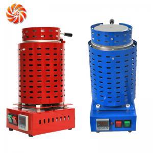 Buy cheap AC110V~130V Goldsmith tools metal gold melting pot capacity 3kg from wholesalers