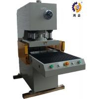 Wholesale Good Performance C Type Hydraulic Die Cutting Machine For Various Precision Component Molding 15T from china suppliers